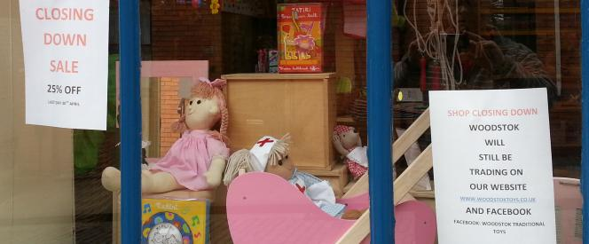 high street shop closure