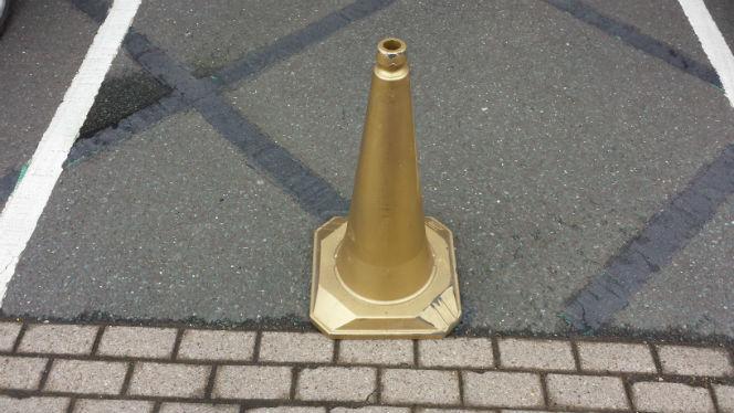 golden traffic cone