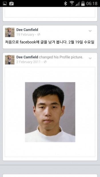 dee camfield old profile pic