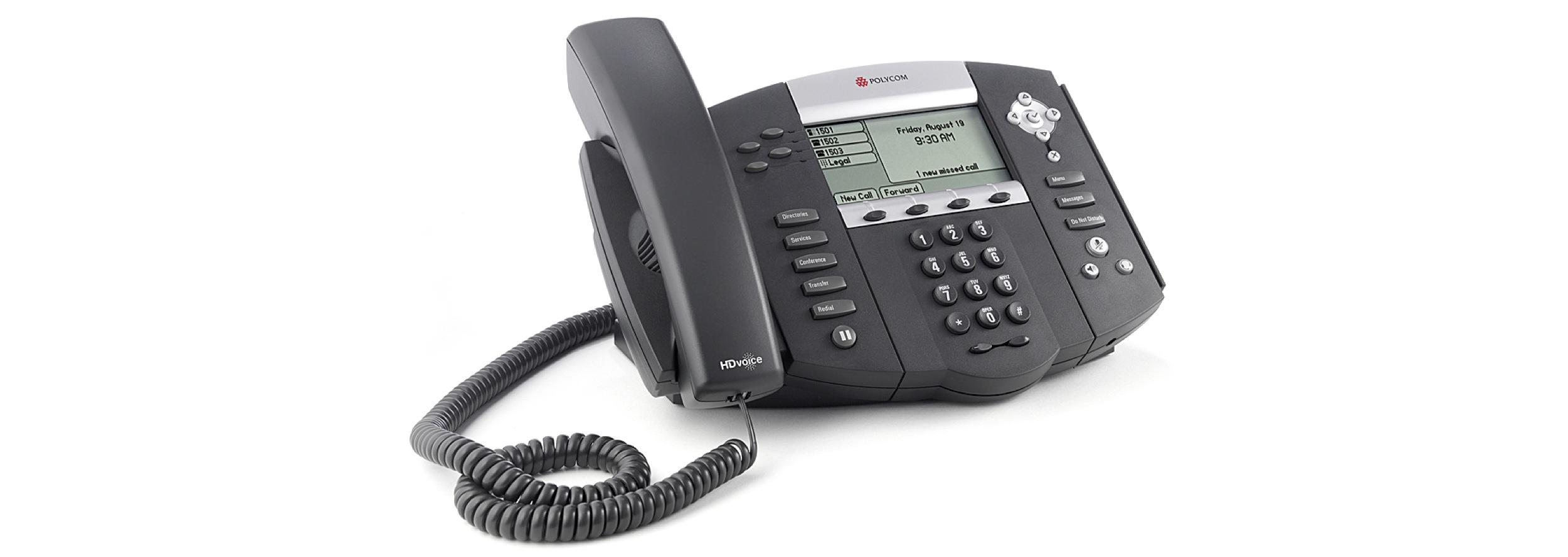 Desktop VoIP Telephone