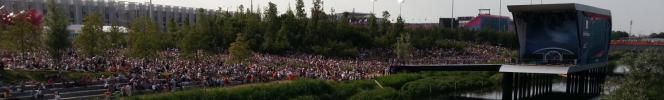 Park Live - where you could go and watch proceedings on a big screen at the Olympic Park